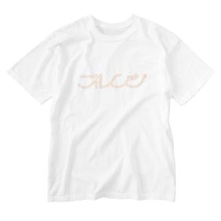オレンジ Washed T-shirts