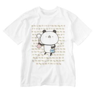 かわいいぱんださん実験・元素記号 Washed T-shirts