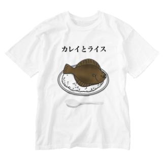 カレイとライス Washed T-shirts