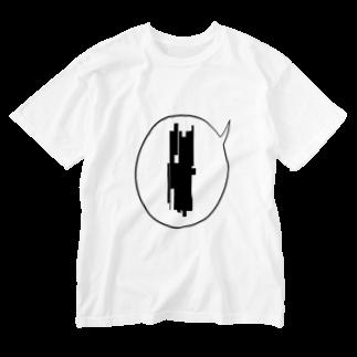 ネオどぶのよめねえ Washed T-shirts