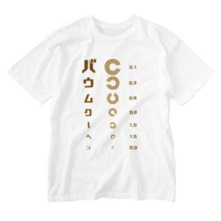 バウムクーヘン 視力検査 Washed T-shirts