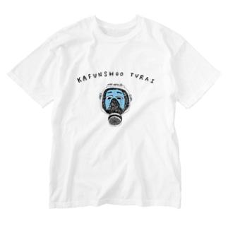 花粉症つらい Washed T-shirts