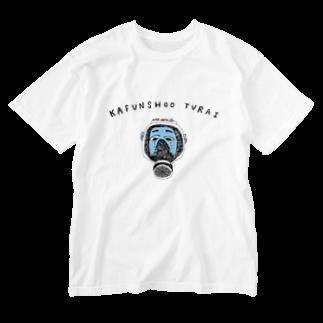 NIKORASU GOの花粉症つらい Washed T-shirts