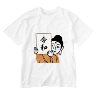 新元号のほとけさま Washed T-shirts