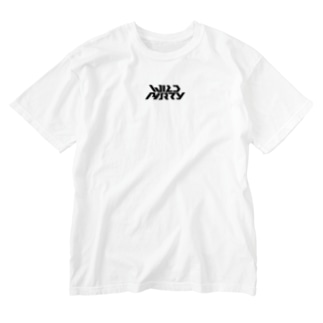 WILDPARTY Logo T Shirt Washed T-shirts