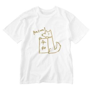 令和を着よう。犬もいるよ。 Washed T-shirts