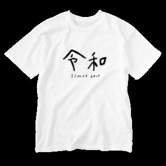 明季 aki_ishibashiの令和を迎える Washed T-shirts