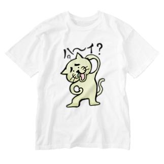 おちょくり猫にゃん Washed T-shirts
