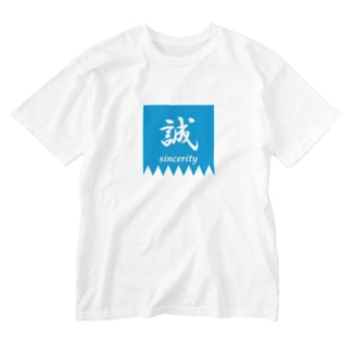 Makotoのしるし Washed T-shirts