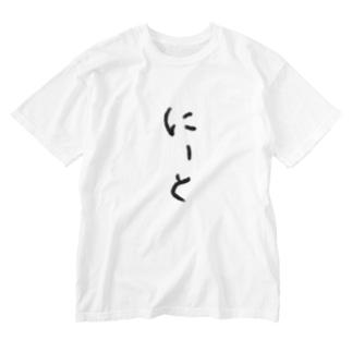 ペアルックぷろにーと にーと Washed T-shirts
