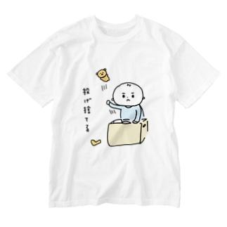 投げ捨てる我が子 Washed T-shirts