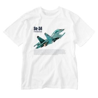 Su-34 Fullback フルバック Washed T-shirts