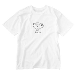 アンゴラ犬のわん まってるよ Washed T-shirts