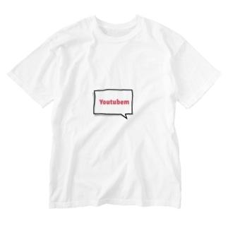 目指せyoutumer...m Washed T-shirts