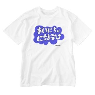 まいにちがにちようび Washed T-shirts