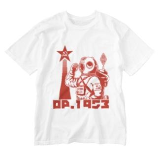 "『OP.1953』プロパガンダTシャツ - 「プロパガンダ - ""Aronnax""」 Washed T-shirts"