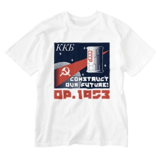 "『OP.1953』プロパガンダTシャツ - 「プロパガンダ - ""我々の未来を建設せよ!""」  Washed T-shirts"