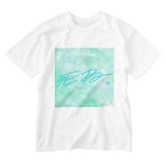 死ね。 Washed T-shirts
