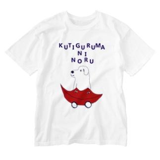 ユーモアデザイン「口車に乗る」 Washed T-shirts