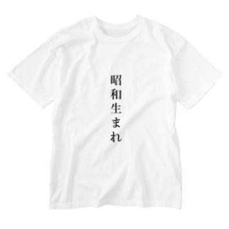 昭和生まれ Washed T-shirts