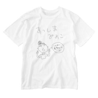 まつしまみよこ Washed T-shirts