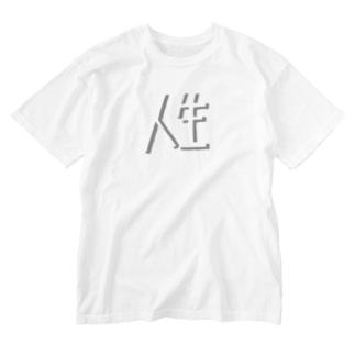 人生Tシャツ Washed T-shirts