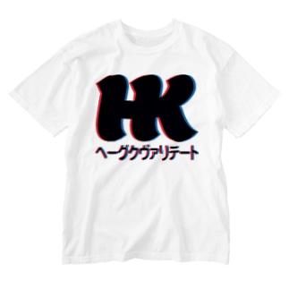 ヘーグクヴァリテート01 Washed T-shirts