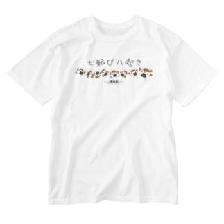 すゞめむすび(七転び八起き) Washed T-shirts