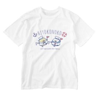 はたあげひよこのこ Washed T-shirts