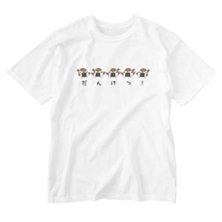 すゞめむすび(だんけつ) Washed T-shirts