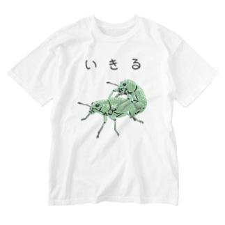 生きる コフキゾウムシ Washed T-shirts