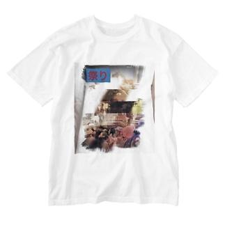 神輿その1 Washed T-shirts