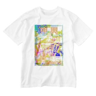 神輿その2 Washed T-shirts