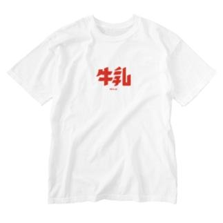 牛乳 Washed T-shirts