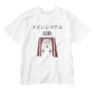 ユーモアデザイン「メインシステム起動」 Washed T-shirts