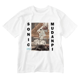 99% Washed T-shirts