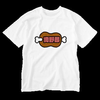 ET・MONKEY🐵の肉野朗 Washed T-shirts