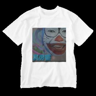TAMUYÖUのKHAOS Washed T-shirts