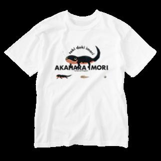 ときいも。のアカハライモリ! Washed T-shirts