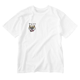 キレねこ『シャー顔』 Washed T-shirts