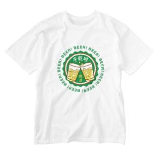ビールで乾杯! Washed T-Shirt