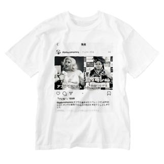 SADAHARU HIGA HAUTE COUTURE・アムロにはなれなかったけどトシミ〜にはなれた女装5。  Washed T-shirts