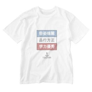 心得 Washed T-shirts