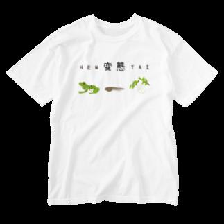 さちこの生き物雑貨の変態 Washed T-shirts