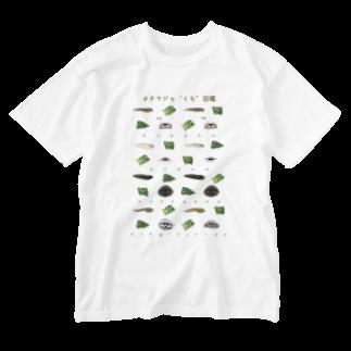 さちこの生き物雑貨のオタマジャくち図鑑 Washed T-shirts