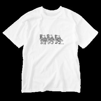 TSUTOLABの夏休み前の小学生 Washed T-shirts