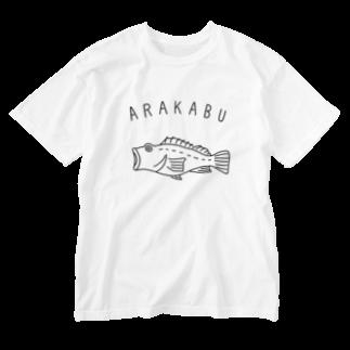 Aliviostaのアラカブ カサゴ ゆるい魚イラスト 釣り 長崎 Washed T-shirts
