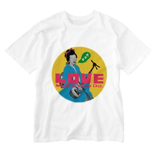 Love What You Do (POP) Washed T-shirts