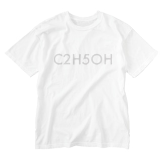 エタノール C2H5OH  Washed T-shirts