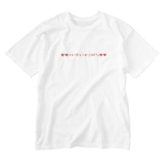 平成を懐かしむ ギャル文字 Washed T-shirts